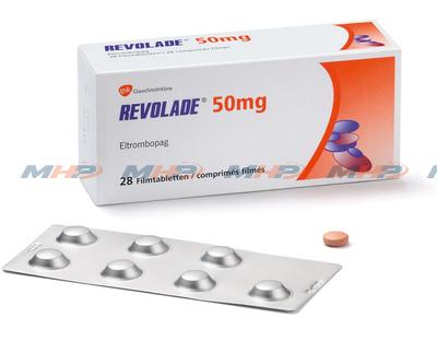 Revolade 50мг (Элтромбопаг)