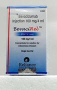 Bevacirel 100мг