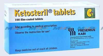 Ketosteril (Кетостерил)