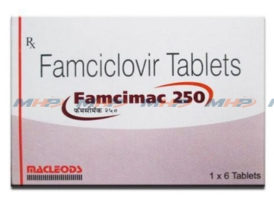 Famcimac 250мг