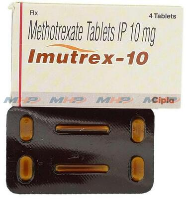 Imutrex 10мг (Метотрексат)