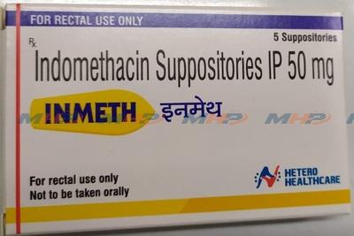 Inmeth 50мг (Индометацин)