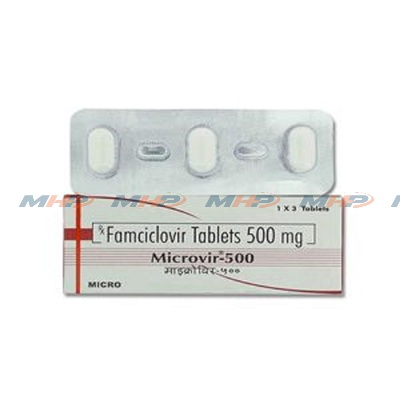 Microvir 500мг